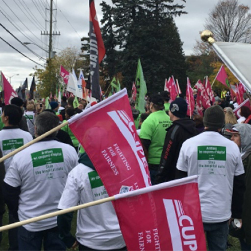 Hospital Staff Rally In Ottawa For More Beds, End To Funding Cuts