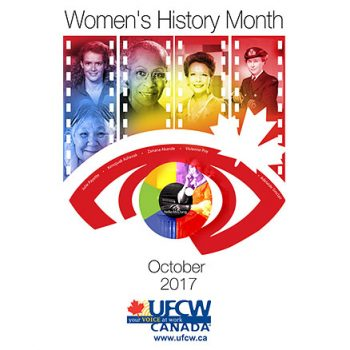 CUPE 2361 - NEWS - Women's History Month - October 2017