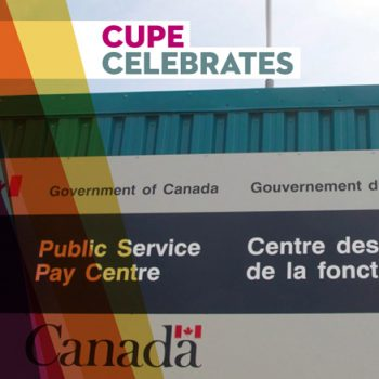 CUPE 2361 - NEWS - Transfer to Phoenix on hold 'indefinitely