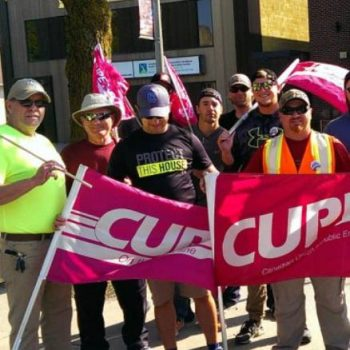 CUPE 2361 - NEWS - CUPE and City of Cornwall to return to bargaining table