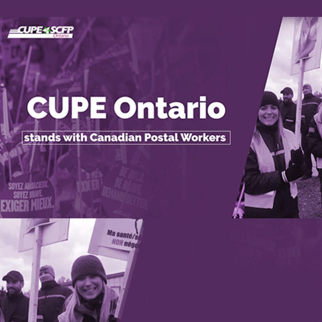CUPE Ontario stands with Canada's Postal Workers