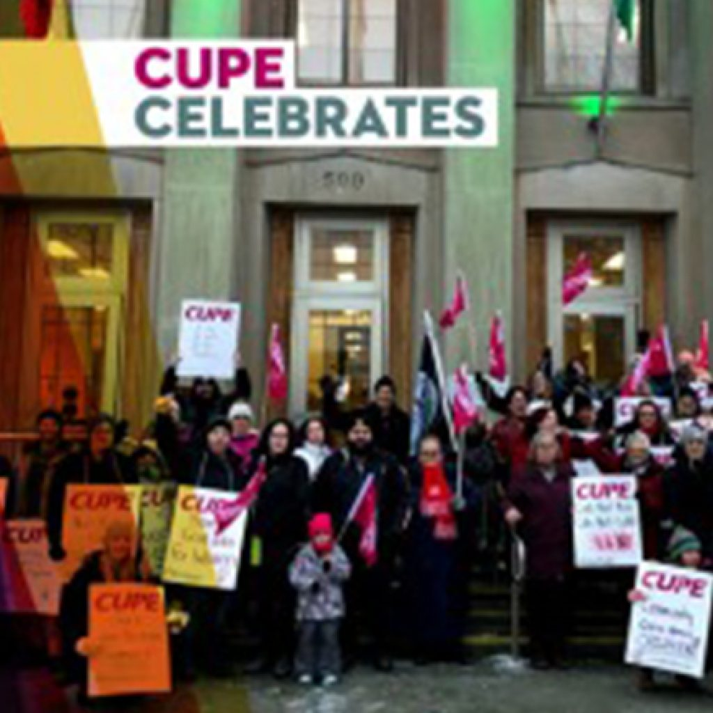 CUPE child care workers celebrate victory in Peterborough