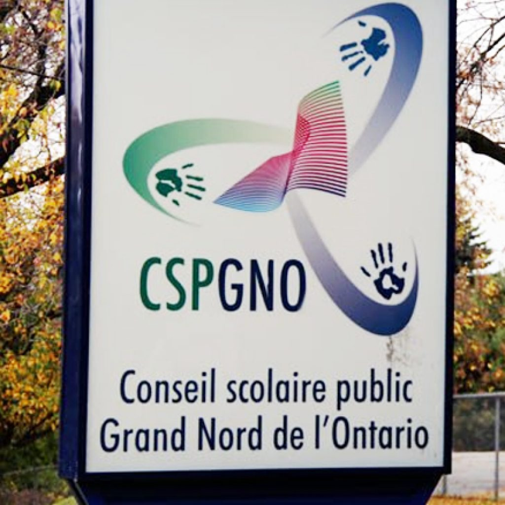 French public board and CUPE education workers sign 3-year agreement